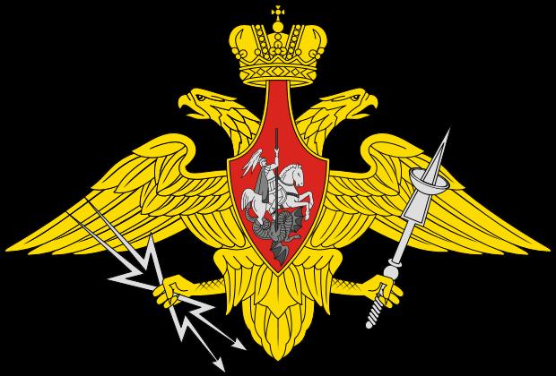 ВЧ61991. Эмблема войск воздушно-космической обороны (ВВКО)