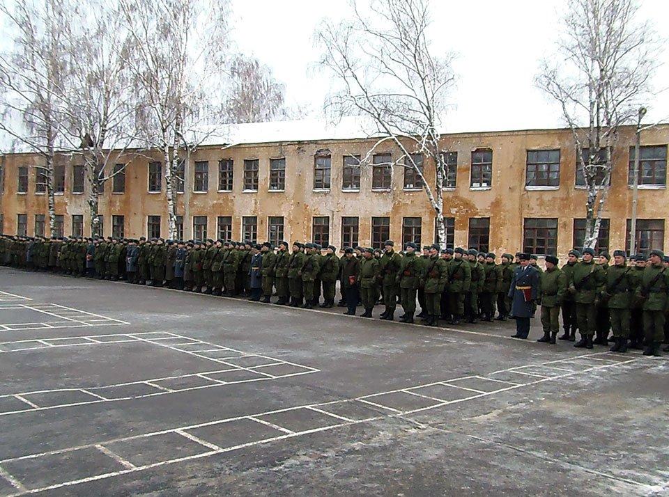 849-й учебный центр Главного разведывательного управления (в/ч 17845)