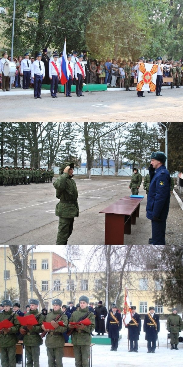 ВЧ 20926. Приведение к военной присяге на верность РФ