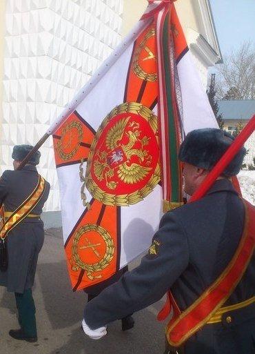 ВЧ 31643. Боевое знамя 232-й артбригады