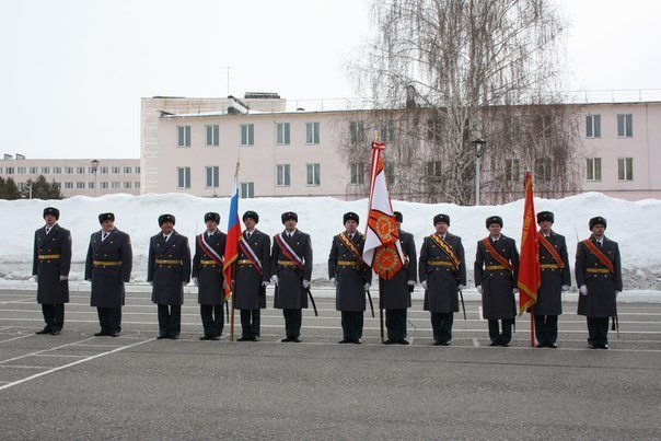 232-я реактивная артиллерийская бригада (в/ч 31643)