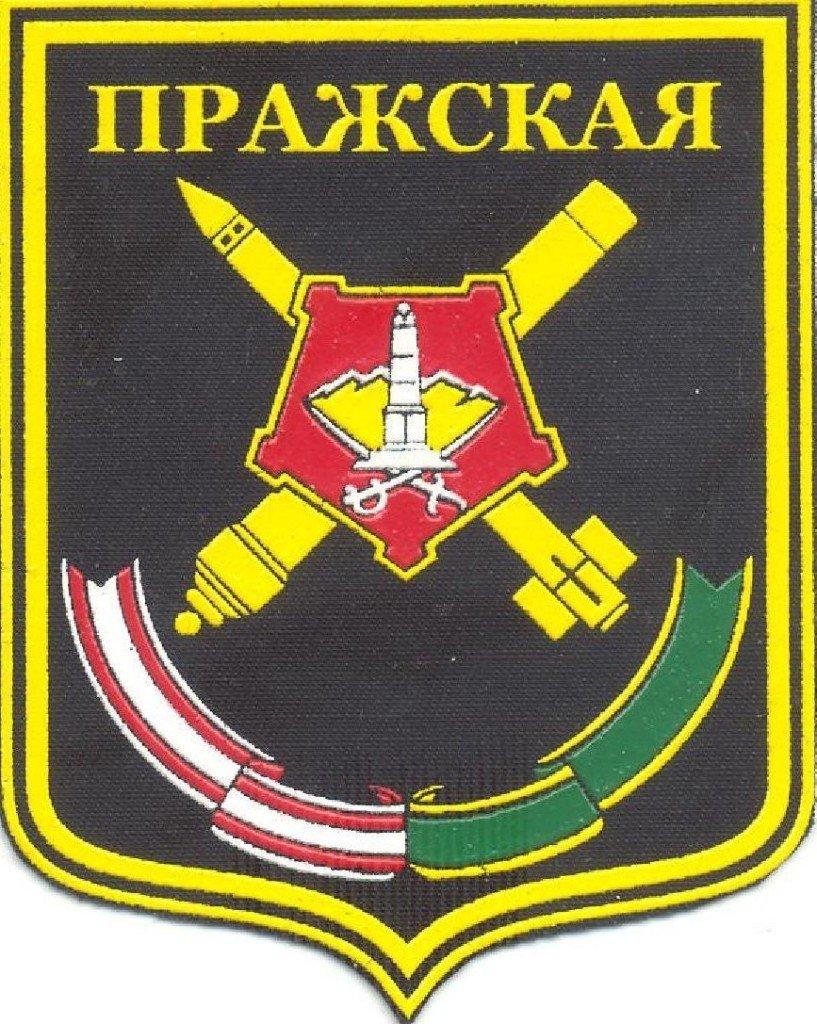 ВЧ 31643. Шеврон 232-й реактивной артиллерийской бригады