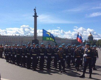 ВЧ 32515. День воздушно-десантных войск в г. Псков