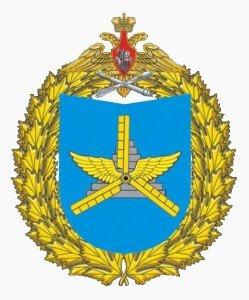 ВЧ 45095 Больщая эмблема 344-го центра БП и ПЛС