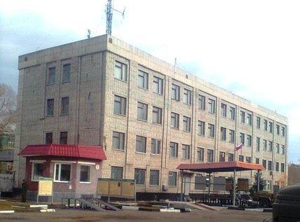 ВЧ 45505. Штаб части в Комсомольске-на-Амуре