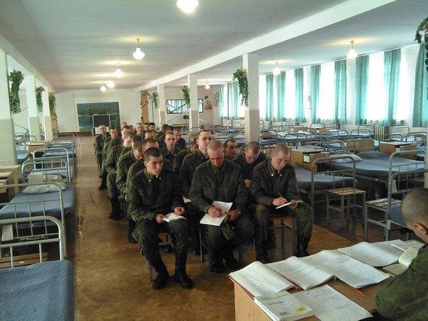 ВЧ 61207. Бойцы части в расположении бригады