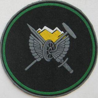 ВЧ 61207. Нарукавный шеврон 43-й отдельной железнодорожной бригады