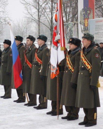 ВЧ 63949. Знамя 12-й ОИБр