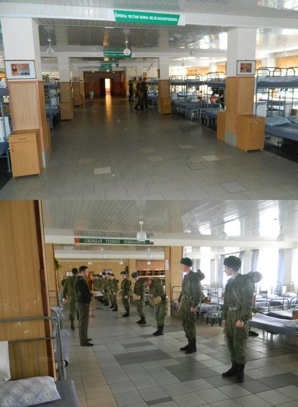 ВЧ11300. В казарме учебного центра железнодорожных войск