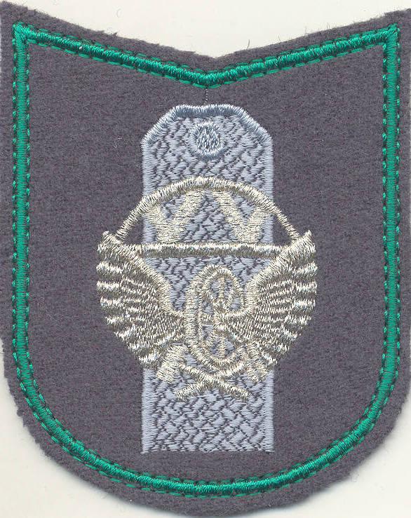 ВЧ11300. Отличительный знак 857-го УЦЖДВ