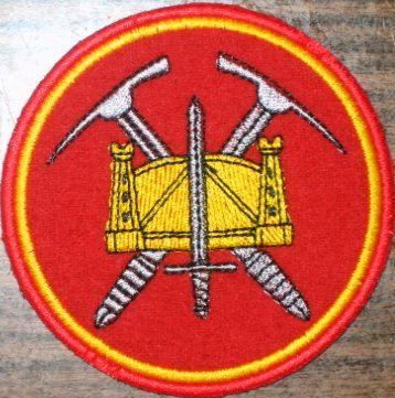 ВЧ22179. Пример нарукавного знака 33-й отдельной мотострелковой бригады