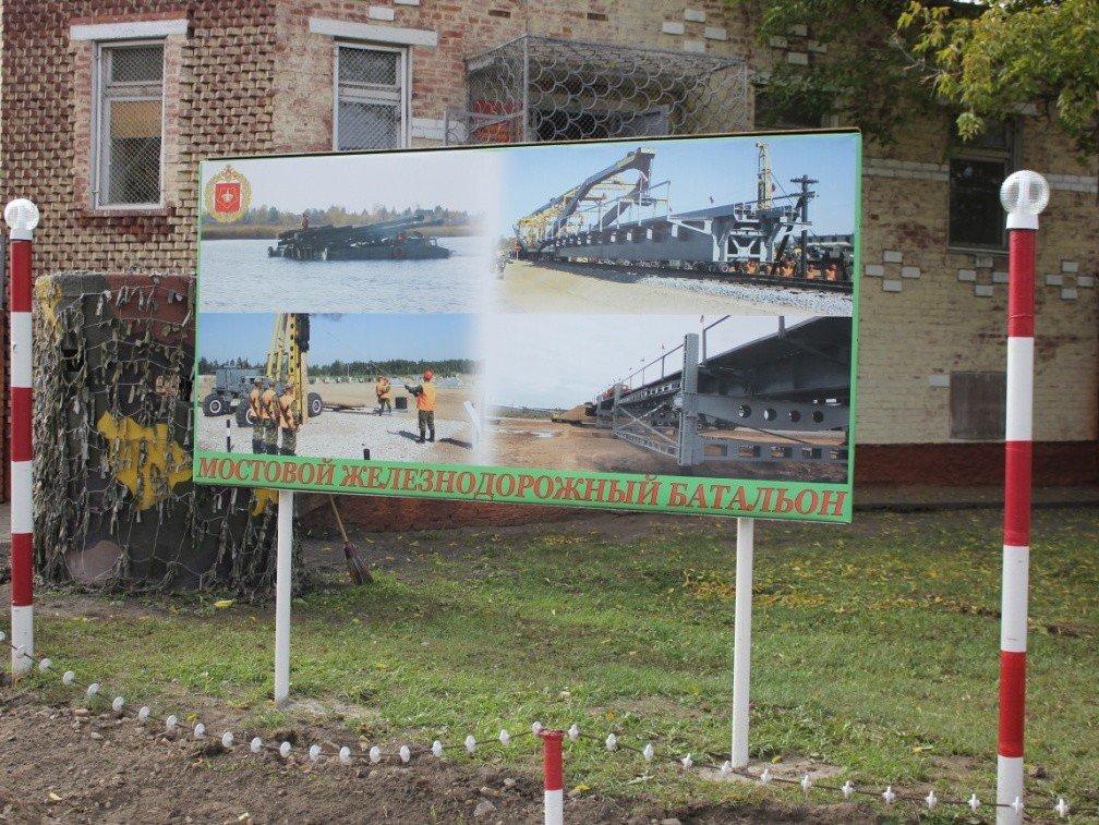 """ВЧ55026. Плакат """"Мостовой железнодорожный батальон"""""""