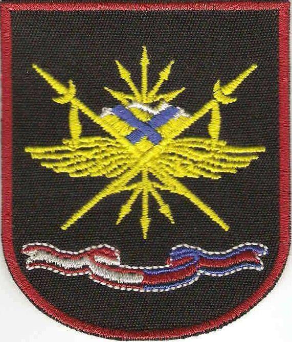 ВЧ59292. Нарукавная эмблема 91-й БрУ