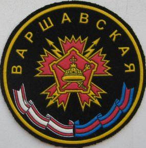 ВЧ 48886. Нарукавный знак 82-й отдельной радиотехнической бригады