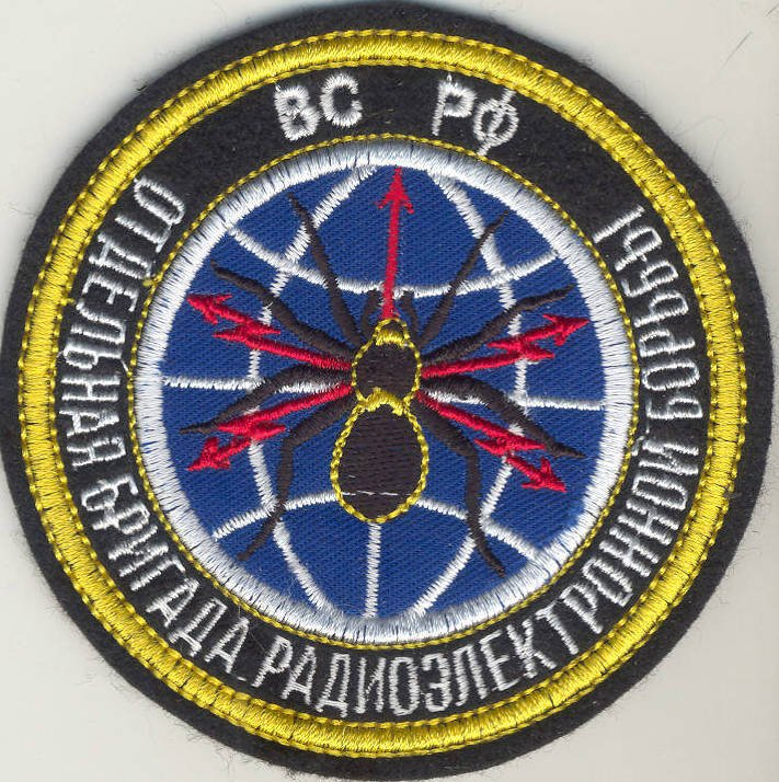 ВЧ 64055. Шеврон бригады радиоэлектронной борьбы
