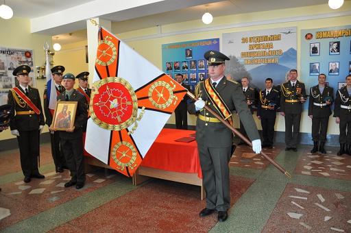 ВЧ 55433. Боевое знамя 24-й отдельной бригады специального назначения