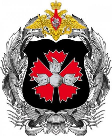 ВЧ10199. Эмблема 539-го разведывательного центра