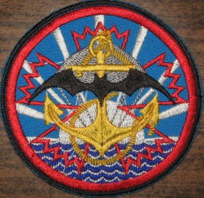 ВЧ30926. Отличительный знак 155-й ОБр морской пехоты