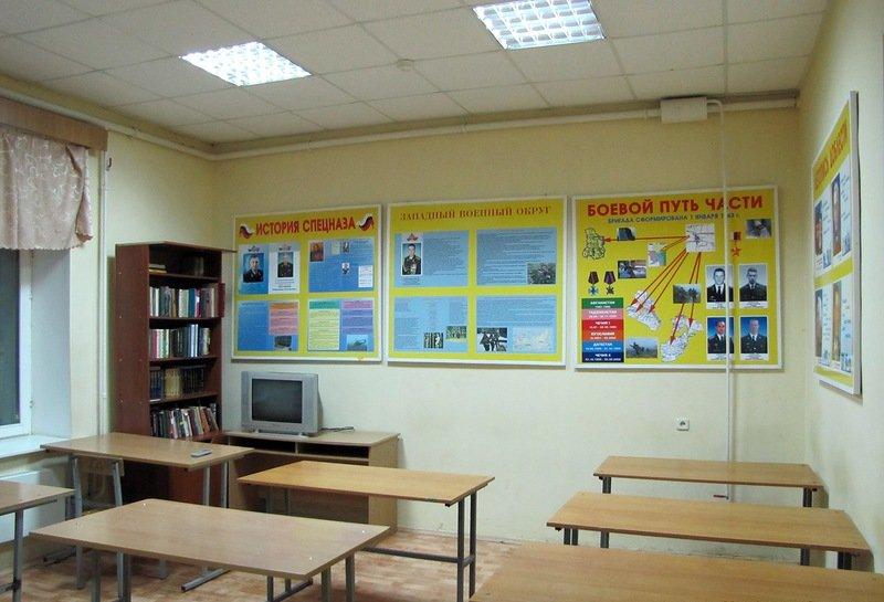 ВЧ54607. Учебная комната в части