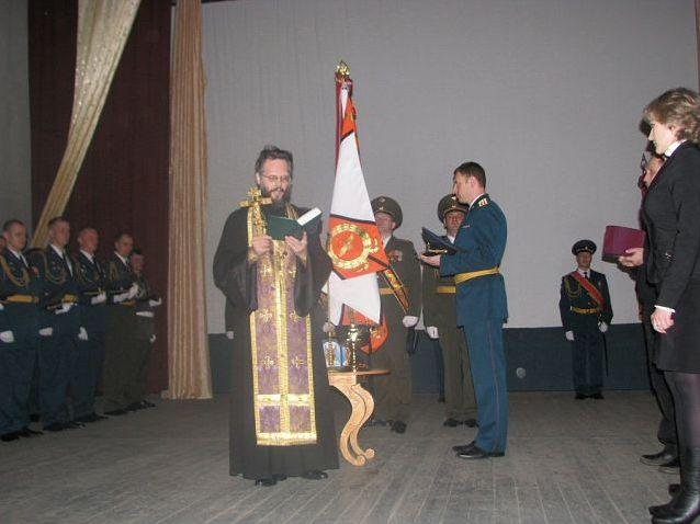 ВЧ57849. Освещение боевого знамени 35-й бригады управления