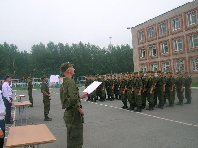 ВЧ57849. Принятие присяги солдатами в/ч 57849