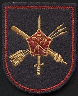 ВЧ74429. Нарукавный шеврон 5-й ЗРБр