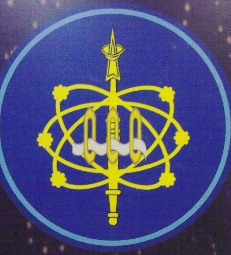 ВЧ 26178. Нарукавный отличительный знак 14-го ОКИК