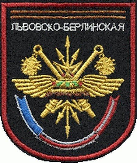 ВЧ 31895. Нарукавный отличительный знак 9-й бригады управления