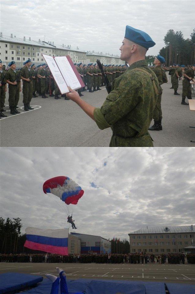 ВЧ 64044. Приведение новобранцев 2-й бригады спецназа к присяге на верность РФ