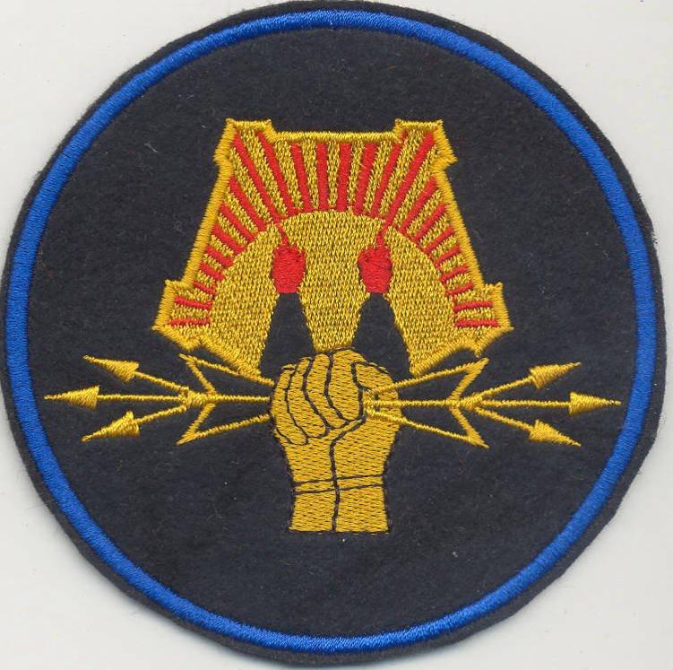 ВЧ11666. Нарукавный знак 17-й отдельной бригады РЭБ