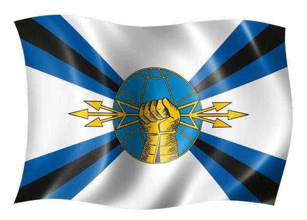 ВЧ11666. Флаг войск радиоэлектронной борьбы