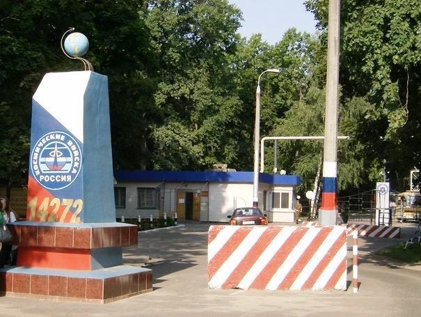 ВЧ14272. Контрольно-пропускной пункт воинской части