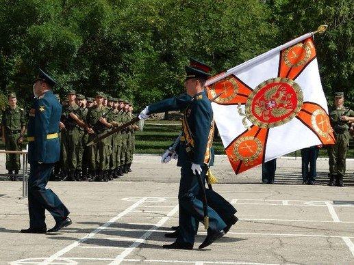 ВЧ50661. Боевое знамя учебного центра