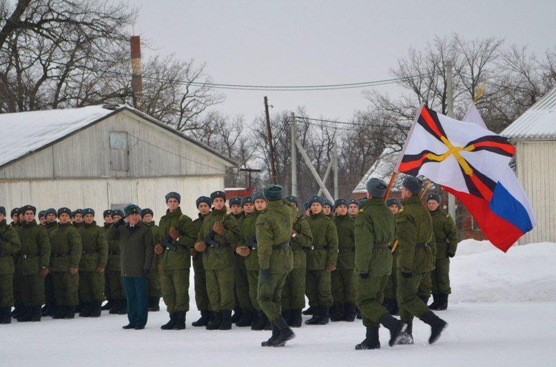 ВЧ50661. Флаг ракетных войск и артиллерии