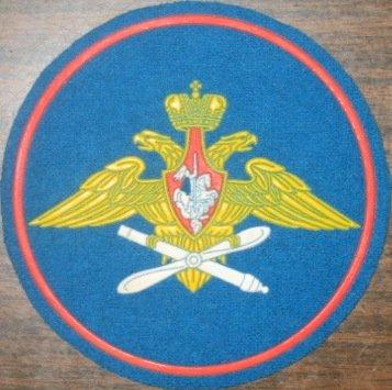 ВЧ75386. Общая нашивка армейской авиации