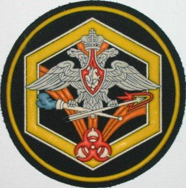 ВЧ16390. Общая нарукавная нашивка войск РХБЗ