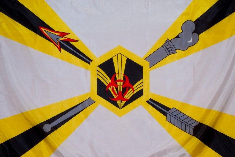 ВЧ16390. Флаг войск радиационной, химической и биологической защиты