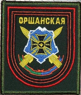 ВЧ31853. Шеврон 1-й Гвардейской ракетной Оршанской орденов Суворова и Кутузова бригады