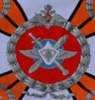 ВЧ41486. Эмблема 196-го полка