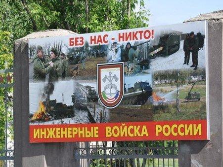 День инженерных войск прикольные поздравления 89