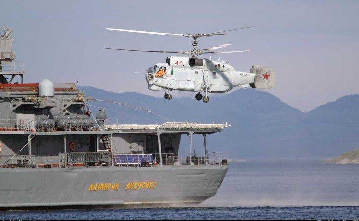 Испытательный центр (морской) Государственного летно-испытательного центра им В.П. Чкалова (в/ч 15650-17)