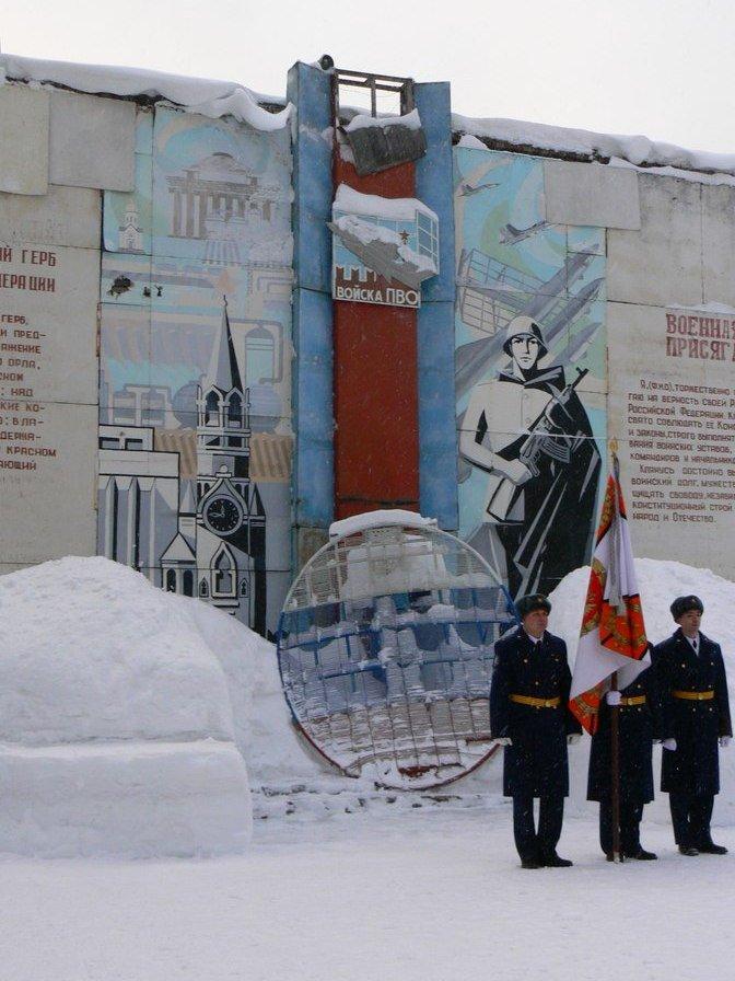 ВЧ 29286. Боевое знамя дивизии