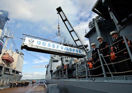 Прибытие БПК Североморск на базу