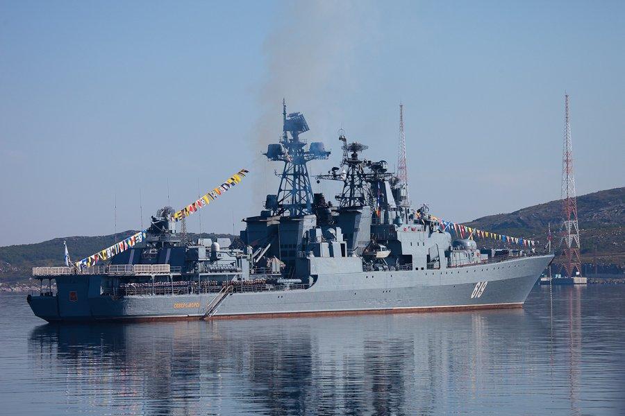 Североморск на 80-летии Северного флота
