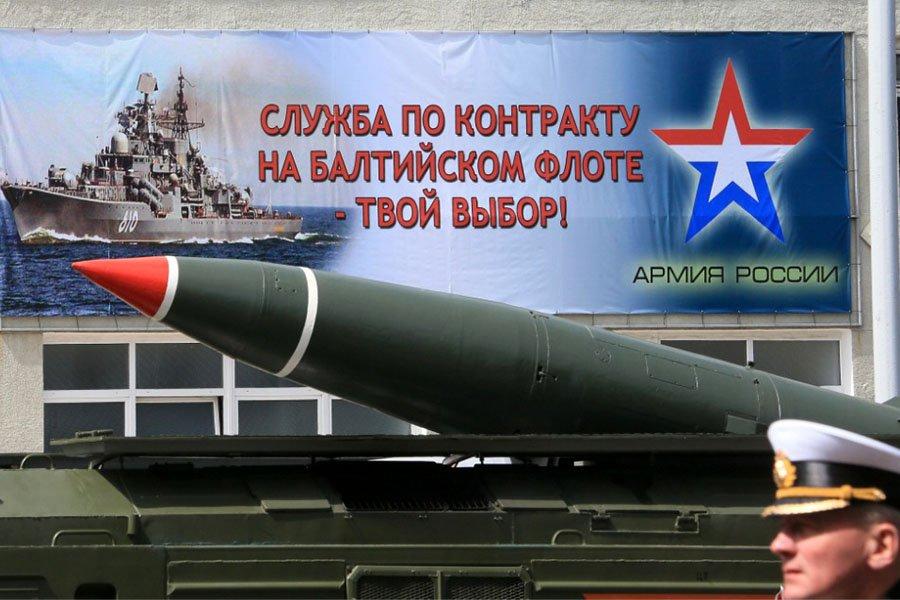 Агитационный плакат за военную службу по контракту в ВС РФ