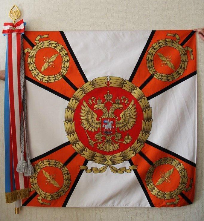 ВЧ 41600. Знамя 66-й бригады управления