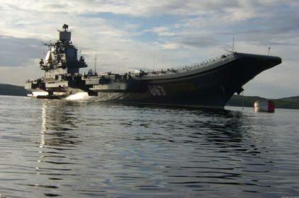 Общий вид крейсера
