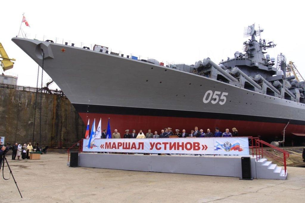 Освящение ракетного крейсера «Маршал Устинов» в Северодвинске