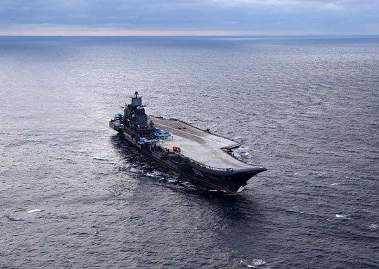 Флагман Военно-Морского Флота России