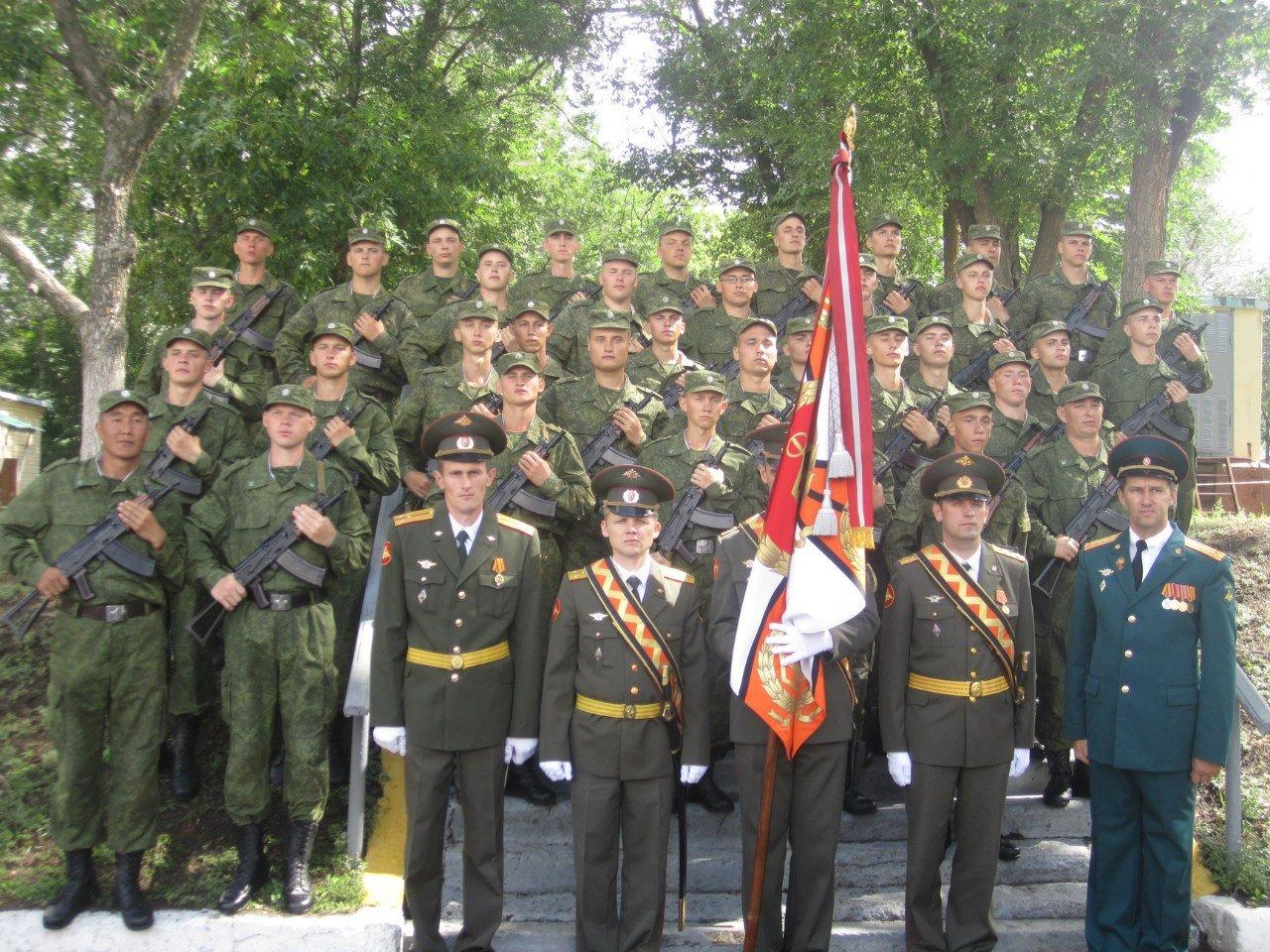 ВЧ 29753. Знамя 9-го полка